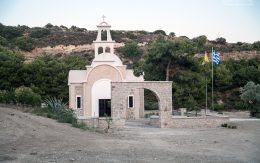 Kościółek w mieście Faliraki, Rodos