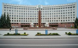 Miasto Iwano Frankiwsk Ukraina budynek rządowy