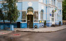 Miasto Iwano Frankiwsk Ukraina knajpa pod psem