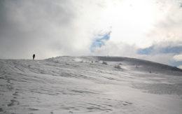 Wędrówka po Bieszczadzkich szczytach.